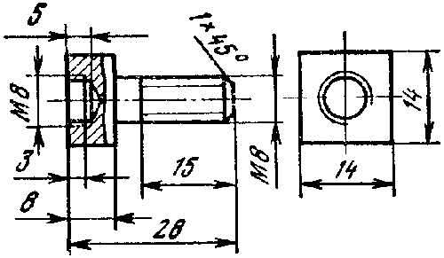 Конструкция шпильки кронштейна крепления амортизатора