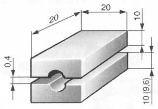 Приспособление для удержания тормозной трубки